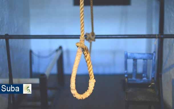 Nuevo hecho de suicidio enluta la localidad de Suba